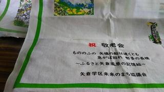 DSC_0897.JPG